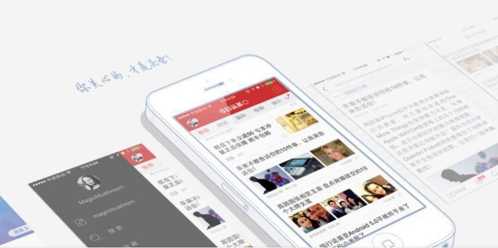 b1-app-tong-hop-tin-tuc-ung-dung-ai-dang-hoc-hoi-cau-chuyen-thanh-cong-cua-toutiao-trong-bao-chi-thoi-4-0.jpg